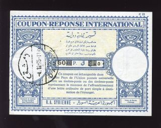 Syria 1965 Int.  Reply Coupon Revalued 40p To 50p photo