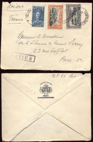 Airmail Belgian Congo 1930 3 Col.  Cover. . .  Kings Envelope photo