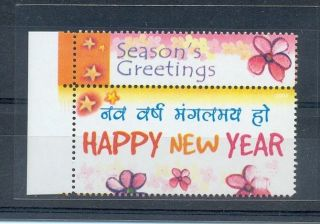 India - 2008 Greetings Rs.  5 & Label With Black (value Etc. ) Omitted photo