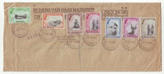 1958 Swaziland Dutch Ohms Cover Mbabane To Quincy,  Boston,  Usa photo