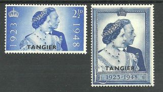 Tangier The 1948 Gvi Silver Wedding Pair Mounted Cat £20+ photo