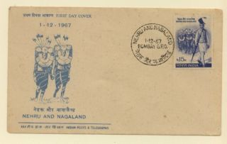 India 454 Fdc Nehru & Nagaland 1/12/1967 photo