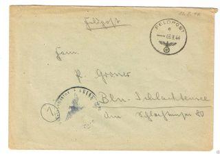 Germany Wwii Feldpost Cover,  Unit Stamp,  Swastika 1944 photo