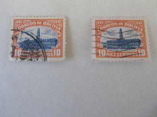 Bolivia Efo 116 & 116b No Period After Legislator On (1) Stamp Vf 1916 photo
