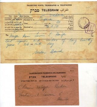 Palestine Censor Telegram From Ussr With Cover P.  T.  5 1943 Ww2 photo