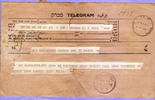 Ussr To Israel Military Censor Telegram 1949 photo