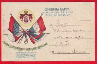Russia - Serbia Post Card Serbian Volunteer Division In Odesa 1916.  Rrr photo