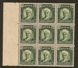 Aden (qu ' Aiti State) : 1942 1/2 Annas Blue - Green Sg 1 Unmounted Block (9) photo