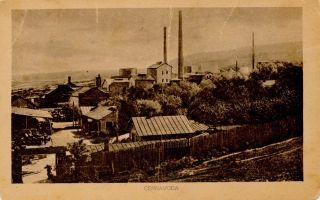 Romania - Cernavoda View/bulgarian Occupation,  Kustendja Sensor Comission,  1918,  Wwi photo