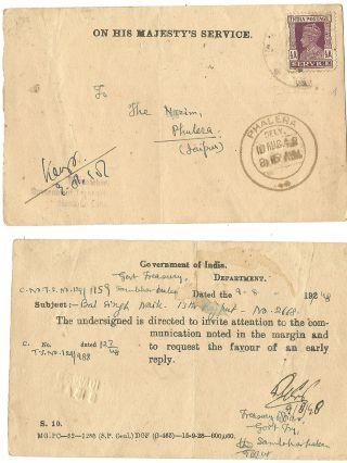 India 1948 On His Majesty ' S Service Stamped Postcard Sambhar Lat Jaipur Phalera photo