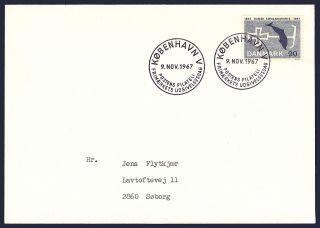 Worldwide: Denmark Danish Church For Sailors Kobenhavn V 1967 Postmark Ph - 078 photo