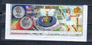 Cook Island Olympics photo