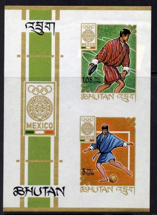 Bhutan 97h Imperf Olympic Sports photo