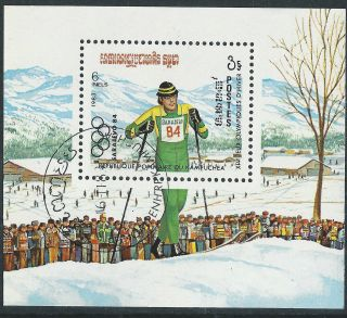Thematics - Sports - Skiing.  1983.  Pre - Cancelled.  Minisheet (3228) photo
