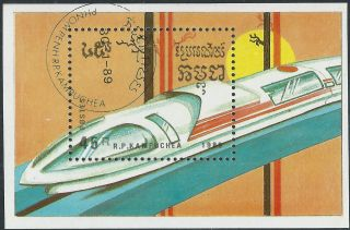Thematics - Trains.  1989.  Pre - Cancelled.  Minisheet (3232) photo