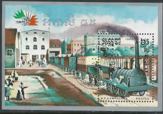 Thematics - Trains.  1989.  Pre - Cancelled.  Minisheet (3233) photo