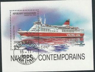 Thematics - Ships/boats.  1994.  Pre - Cancelled.  Minisheet (3236) photo