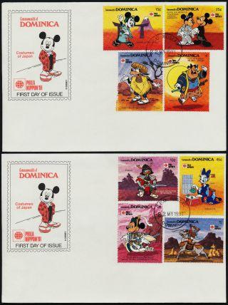Dominica 1307 - 16 Fdc ' S Disney,  Dance,  Costumes,  Horse photo