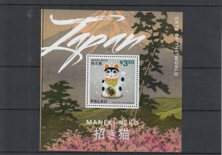 Palau 2013 Cats Or World Ii 1v S/s Japan Maneki - Neko Pets Domestic Animals photo