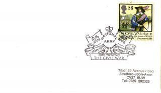 16 June 1992 Civil War Cover National Army Museum Chelsea London Shs (b) photo