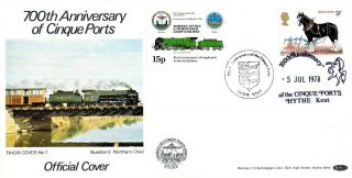 5 July 1978 Shire Horses Benham Rhdr Carried First Day Cover Hythe Shs photo