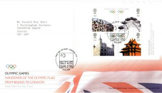 22 August 2008 Olympic Handover M/sheet Rm First Day Cover London E15 Shs photo