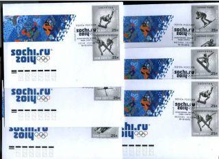 2012.  Russia.  Sochi - 2014.  Winter Sports.  Olympic Games.  6 Fdcs photo