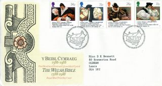 1 March 1988 Welsh Bible Royal Mail First Day Cover Wybrnant Gwynedd Shs (w) photo