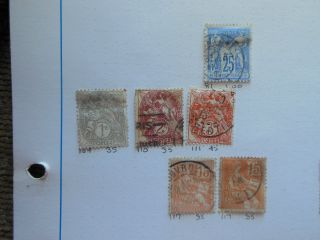 France High Cv See Pix /airmail/precancels Estate Find photo