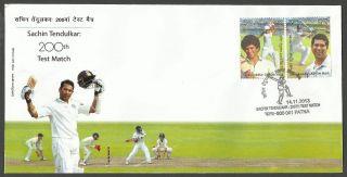 India 2013 Sachin Tendulkar 200th Cricket Test Match 2v Official First Day Cover photo