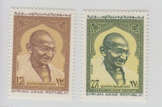 Syrian Aran Republic 1969 Mahatma Gandhi 2v 62621 photo