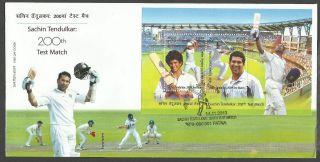 India 2013 Sachin Tendulkar 200th Cricket Test Match 2v Souv Sheet Official Fdc photo