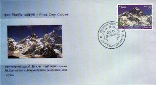 Mt.  Everest Diamond Jubilee Fdc Nepal 2013 Mint/mnh photo