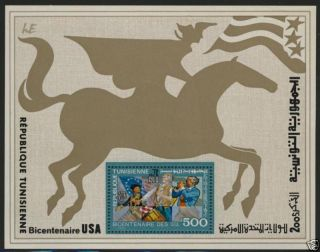Tunisia 686 Us Bicentennary,  Horse,  Flag,  Drum photo