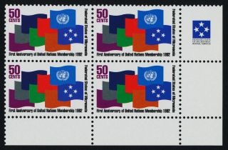 Micronesia 153 Br Block Flags United Nations photo