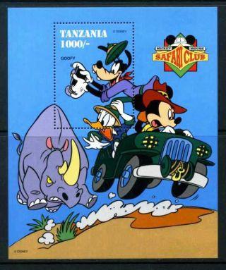 Goofy Mickey Disney Tanzania Perf.  1 S/s photo