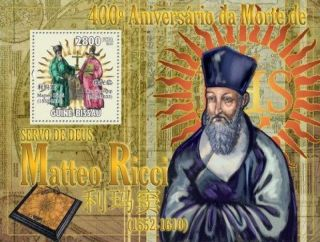 Guinea - Bissau - Priest Matteo Ricci - Stamp S/s Gb10406b photo
