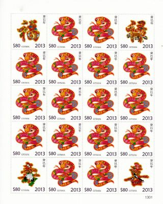 Guyana 2013 Year Of Snake 20v M/s Zodiac Lunar Year Chinese photo