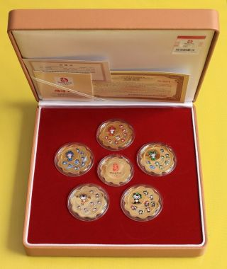 Xxix Olympic Games 2008 Rare Medallion Chinese Beijing Mascot photo