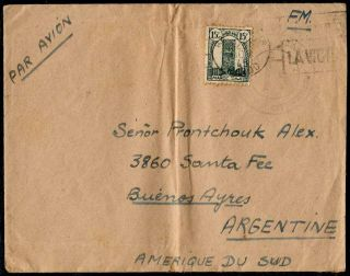 1945 Maroc Rabat Air Base C.  A.  R.  P.  Private Mail To Argentina Cover photo