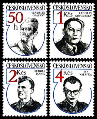 12948 Czechoslovaki​a 1984 Resistance Heroes photo