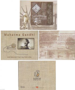 India 2011 Mahatma Gandhi 100 Rs Indepex M/s With Special Folder photo