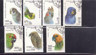 Madagascar (malagasy) 1993 Parrots Scott 1114 - 20 photo