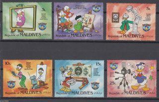 Maldives Disney Cartoons Donals Duck ' S Family 6v 62668 photo