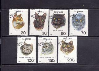 Tanzania 1992 Cats Scott 967 A - G Cancelled photo