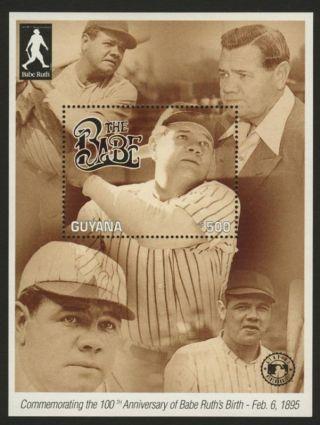 Guyana 2916 Baseball,  Babe Ruth photo