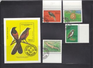 Madagascar (malagasy) 1987 Endangered Species Scott 779 - 82 Cancelled photo