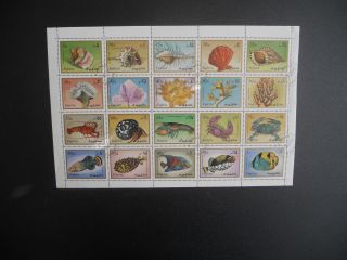 1972 Fujeira - Marine Life Sheet - Canceled 1972 photo