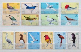 British Indian Ocean Territory (biot) 1975 - Birds (14v) photo