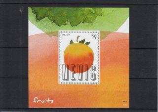 Nevis 2013 Fruits 1v S/s Nature Flowers Plants Peach photo